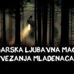 Bugarska ljubavna magija